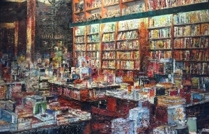 Gemälde einer Buchhandlung, Privatbesitz